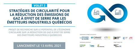 HEC LANCEMENT | Potentiel de l'économie circulaire sur les réductions des GES industriels au Québec (Volet 2)